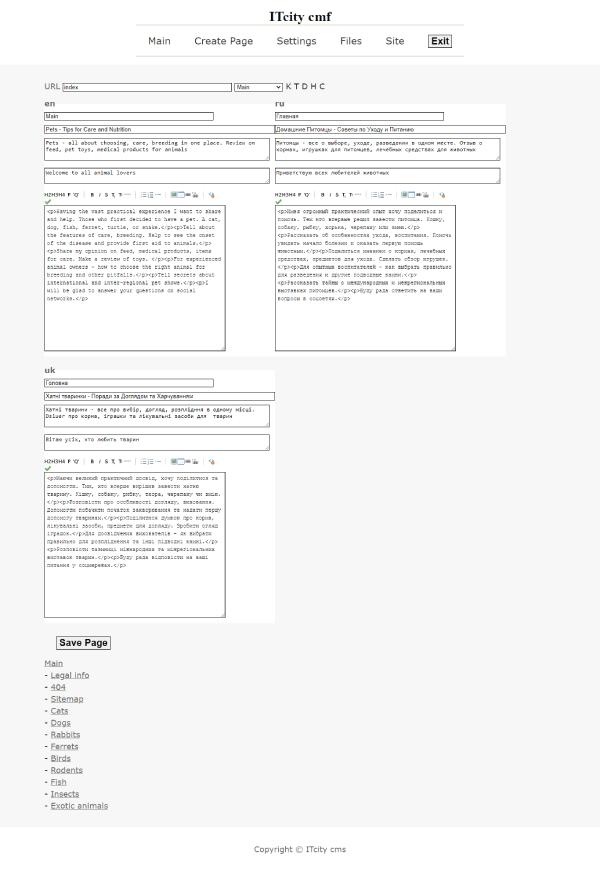 Edit multilanguage page